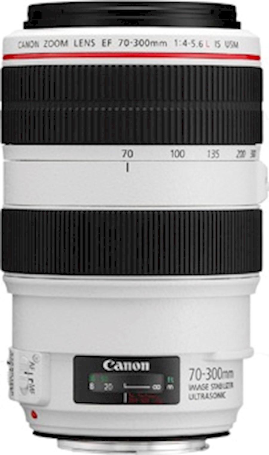 Huur Canon EF 70-300mm f/4-... van HANS EN LIDY FOTOGRAFIE