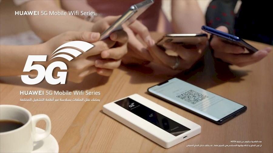 Rent MIFI router Huawei E68... from Asing